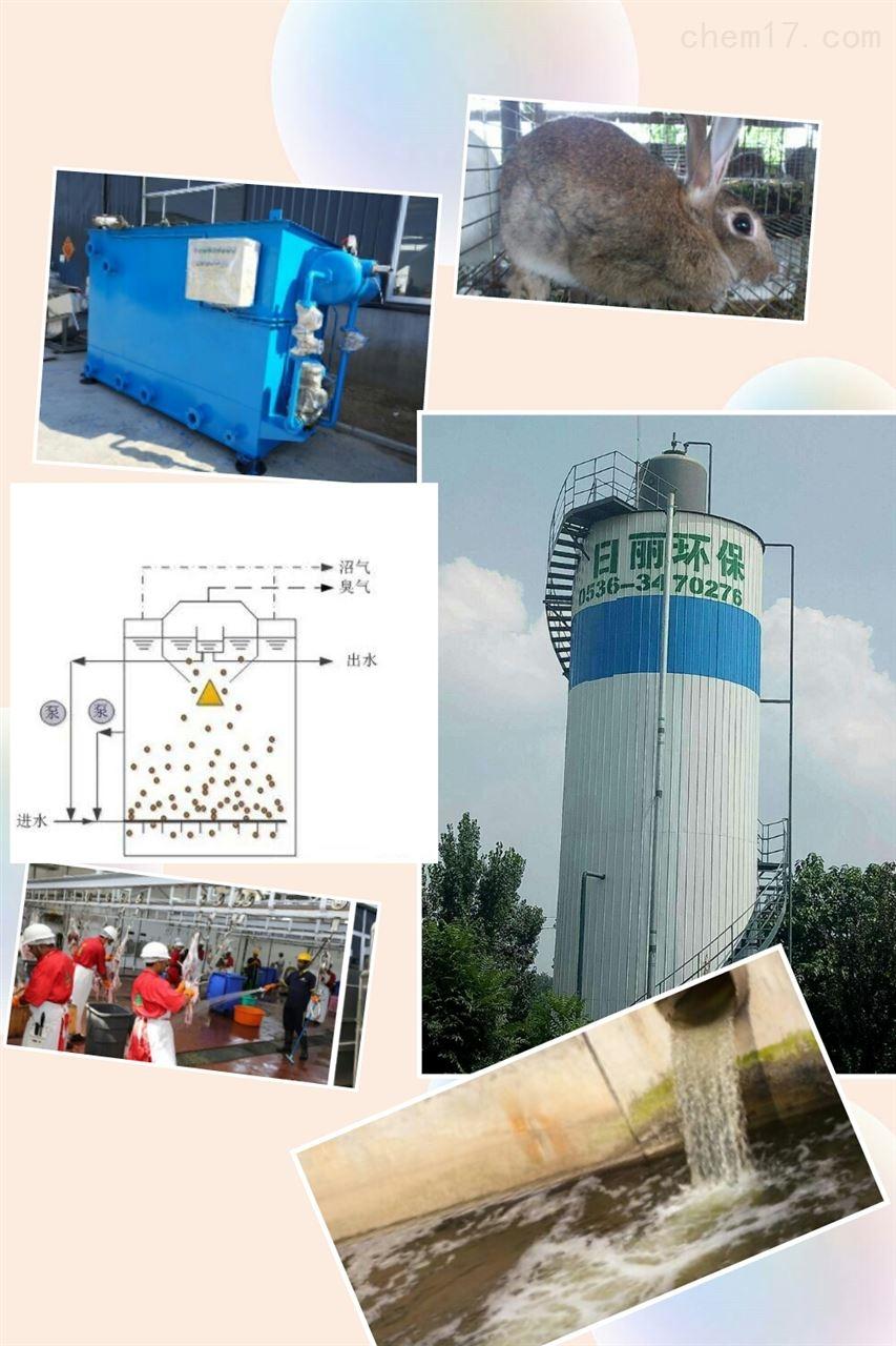 四川省肉兔屠宰污水处理设备RL-UASB反应器