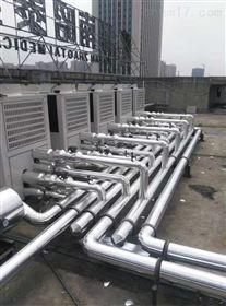 空调机房管道铁皮保温安装注意事项