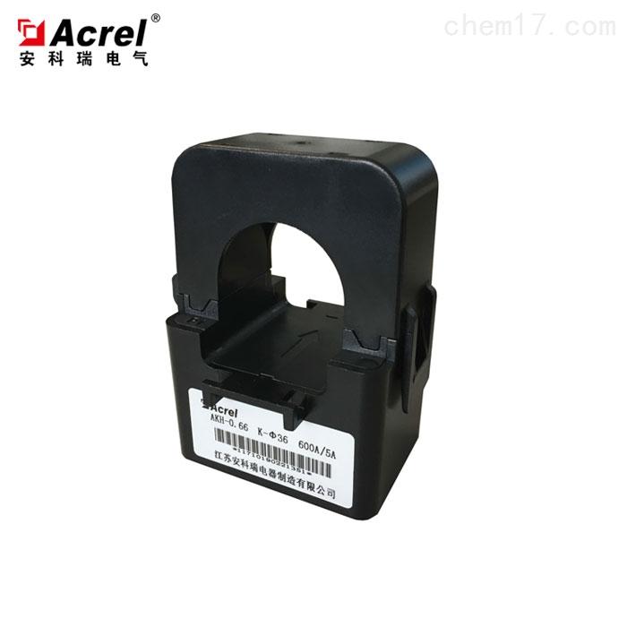 安科瑞微型開合式電流互感器