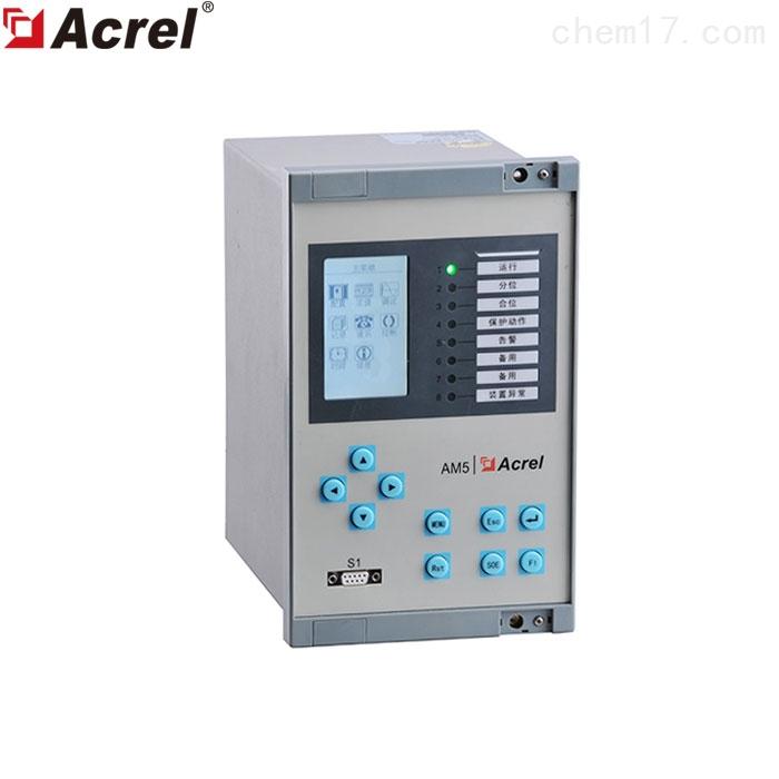 儀表綜保在智慧管廊供電系統產品選型方案