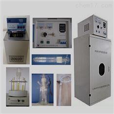 光催化反应仪上海光化学