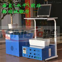 加速度电磁振动试验机