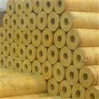 厂家供应岩棉保温管价格便宜