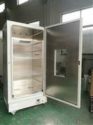 立式恒温鼓风干燥箱(420L)