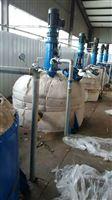 8升微型高压反应釜保温涂料施工