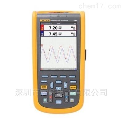 125B\S工业用手持式示波器