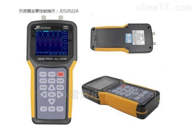 金涵汽修JDS2022A示波器