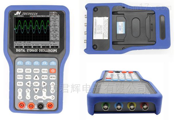 JDS3022A示波器