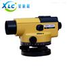 XC-AL328-A自动安平水准仪XC-AL328-1报价