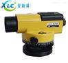 北京XC-AL325-1自动安平水准仪XC-AL325-A