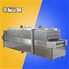 惠州网带式丝印隧道炉,印染烘干线