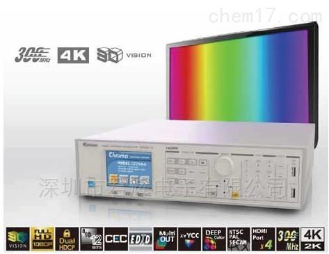 可编程视频信号发生器22294-A