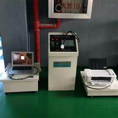 昆山电脑控制电子振动试验台
