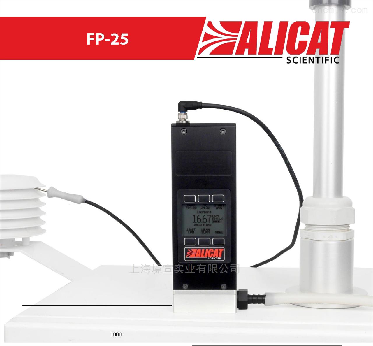 艾里卡特颗粒物在线监测仪气体流量校准器