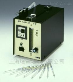室内污染监测用微量气体采样器S-21