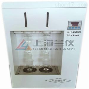 BSXT-02丨索氏提取器丨脂肪抽提器丨脂肪提取器