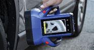 Heuresis 手持式背散射成像儀 HBI 120