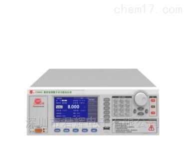 CS9002精密宽频数字多功能表