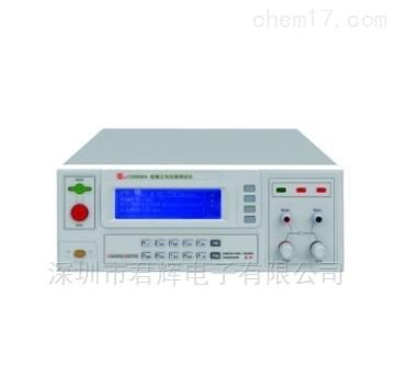 CS9906A正向恒流接触压降测试仪