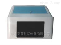 安晟AS-C10plus層析卡式農藥殘留速測儀