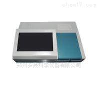 安晟AS-C96型微电脑农药残留速测仪