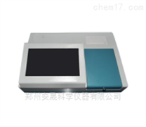 安晟AS-C96型微電腦農藥殘留速測儀