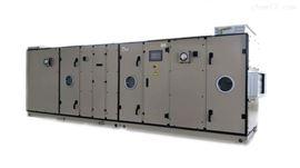 LFDX5R风冷直膨式全新风空调机组
