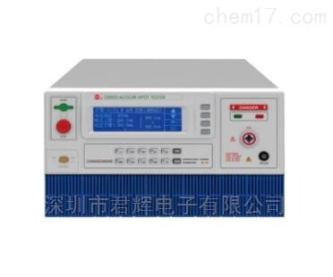 CS9917CX程控绝缘耐压测试仪