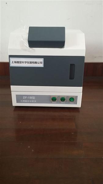 暗箱式紫外分析仪参数和报价