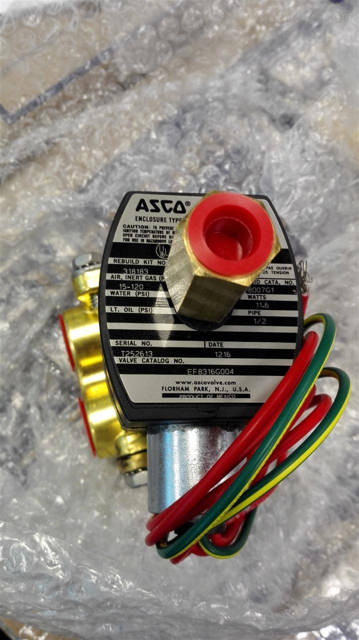 美国ASCO电磁阀503系列8321G004现货供应