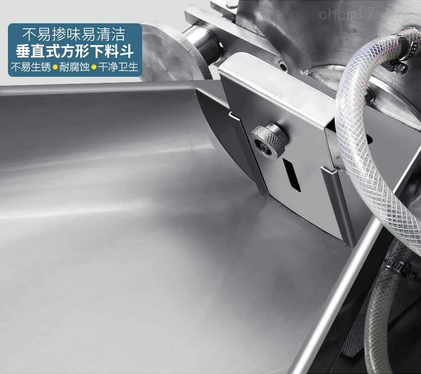 高速水冷万能粉碎机价格,304不锈钢打粉机