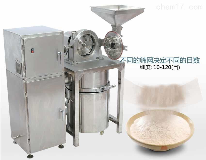 上海厂家直发香辛大料加工不锈钢无尘粉碎机