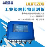 U-LIFE200工业级综合环境监测终端