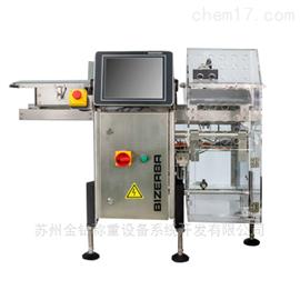 CWA600g 0.1g預包裝食品檢重秤