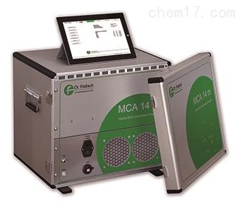 德国益康MCA14m多功能烟气分析仪厂家直销