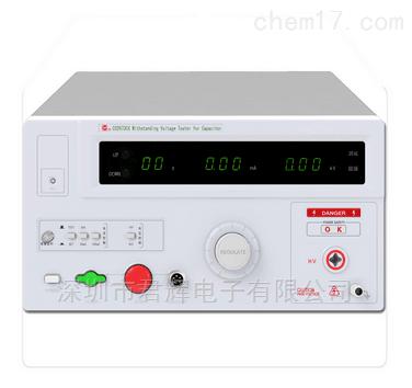 CS2673CX电容器耐压测试仪