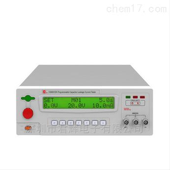 CS9901DX程控电容器绝缘电阻测试仪
