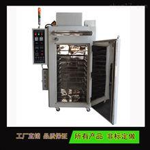 转子工业烤箱不锈钢板材精密无尘节能电烤箱