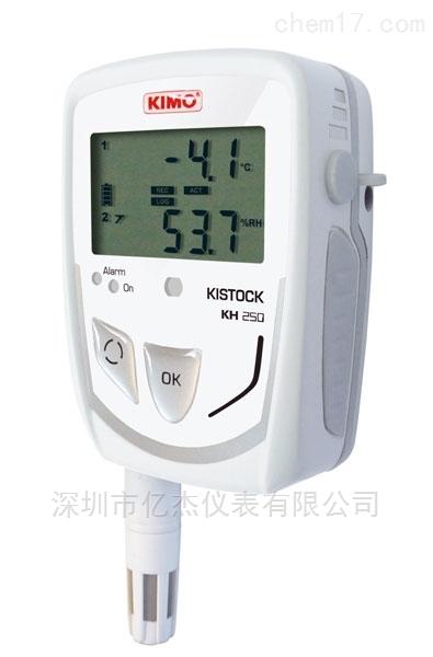 数字温湿度记录仪KH250