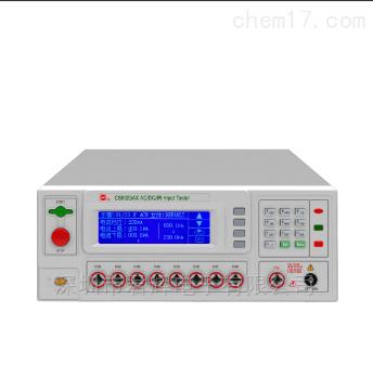 CS9919BX绝缘电阻测试仪