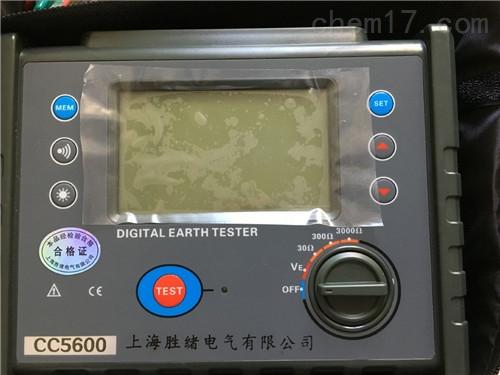 Fluke1630接地电阻钳型测试仪