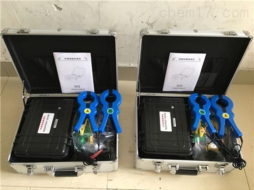 ZXET3006接地电阻测试仪