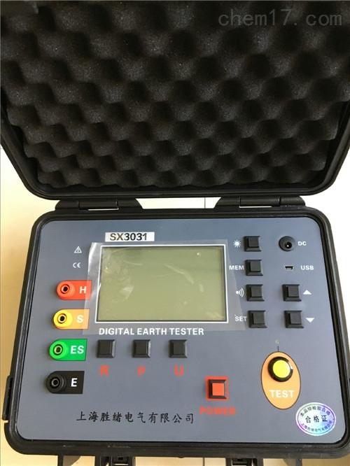 KEW 4106接地电阻测试仪 土壤电阻率