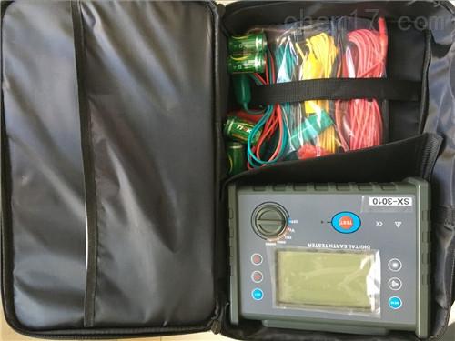 XHDJ705数字接地电阻测试仪