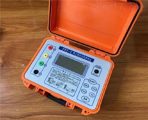 MS2520C N接地电阻测试仪