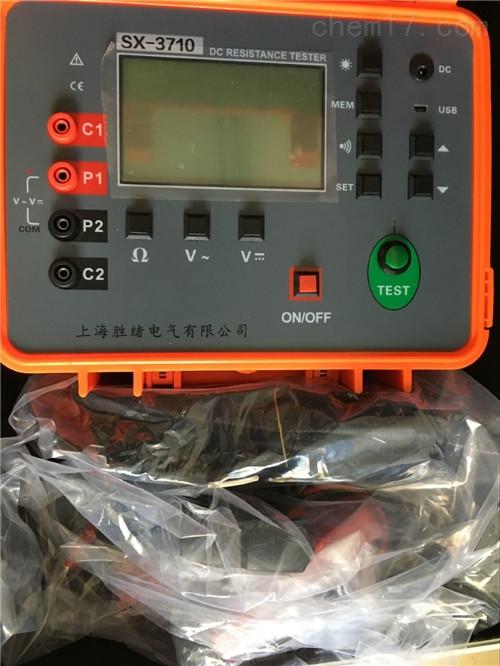 HAD-3000B土壤电阻率测试仪