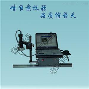 长度计量器具-钢卷尺检定仪(数据处理型)