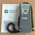 TIF5750ASF6 气体定性检漏仪