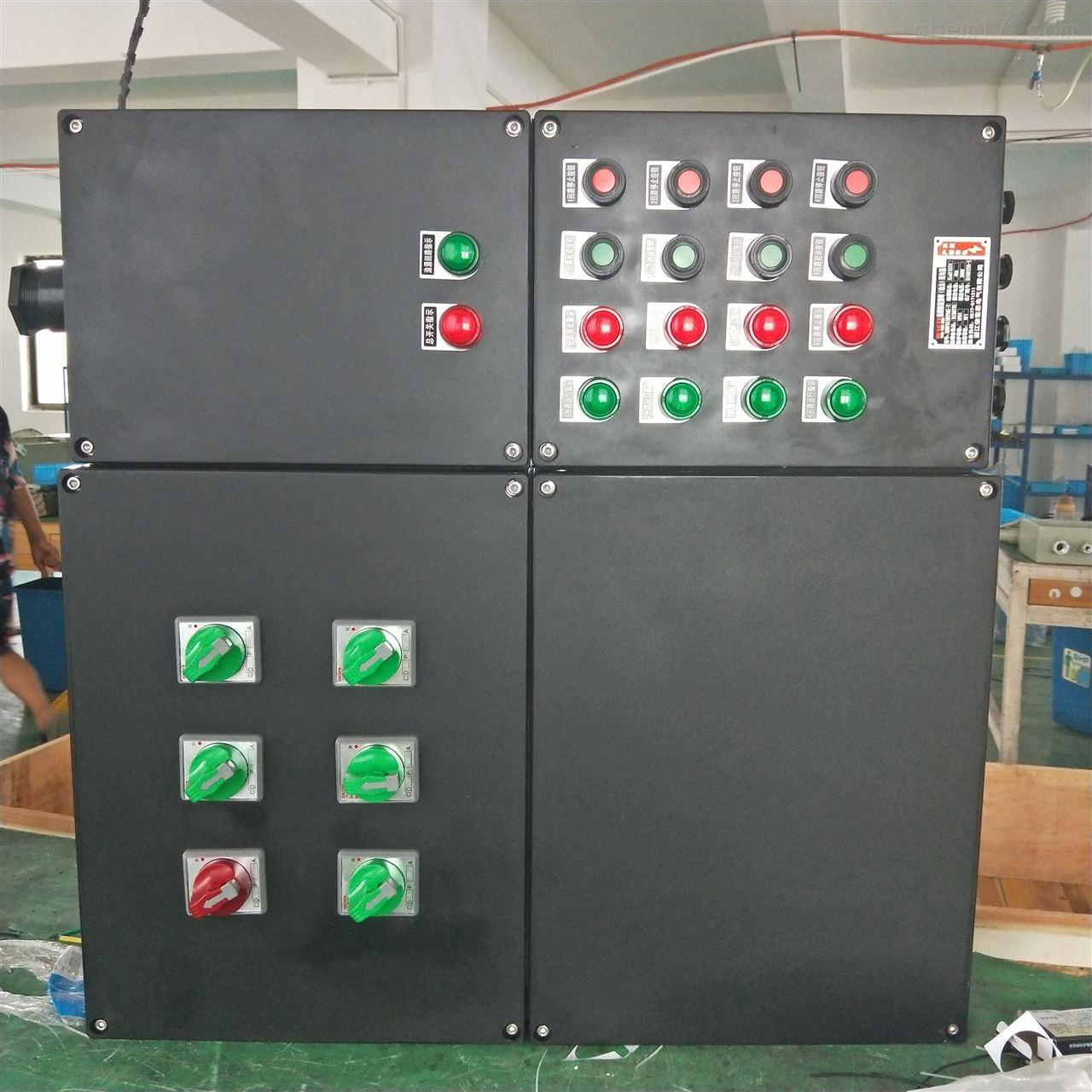 BXQ51防爆动力磁力启动器 防爆热继启动器(内装交流)