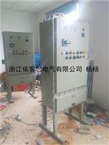 BXM98L-4K防爆照明配电箱(带漏电)